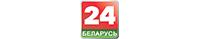 24 Беларусь ТВ