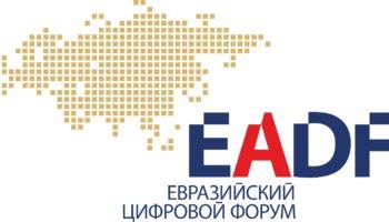 EADF_logo