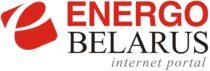 EnergoBelarus.by — информационный портал